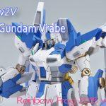 HGBF RX-93-ν2V Hi-νガンダムヴレイブ