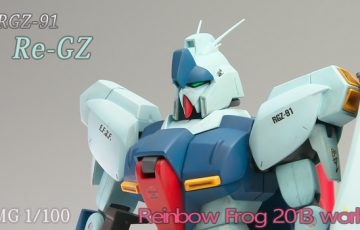 RGZ-91 Re-GZ