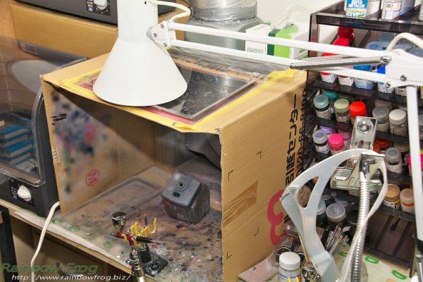 自作塗装ブースのカバー