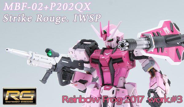 RG ストライクルージュ I.W.S.P.