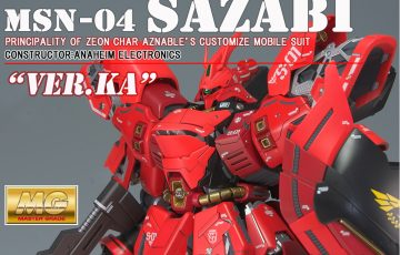 MG 1/100 MSN-04 サザビーVer.Ka