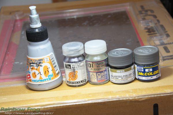 塗料 シルバー