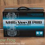 M-05 Ver.Ⅱ PROを買った