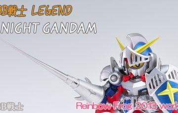 BB戦士 騎士ガンダム