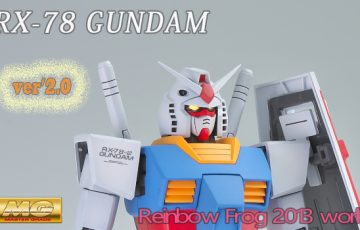 MG 1/100 RX-78-2 ガンダム Ver.2.0
