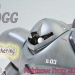MG 1/100 MG MSM-03 ゴッグ