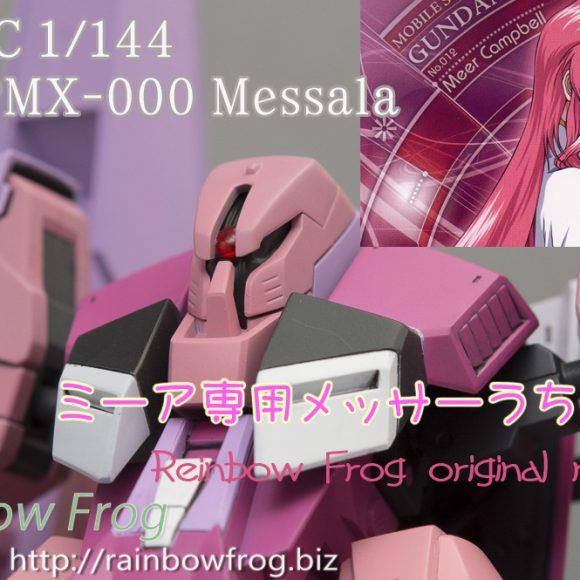HGUC 1/144 PMX-000 メッサーラ ミーア・キャンベル専用