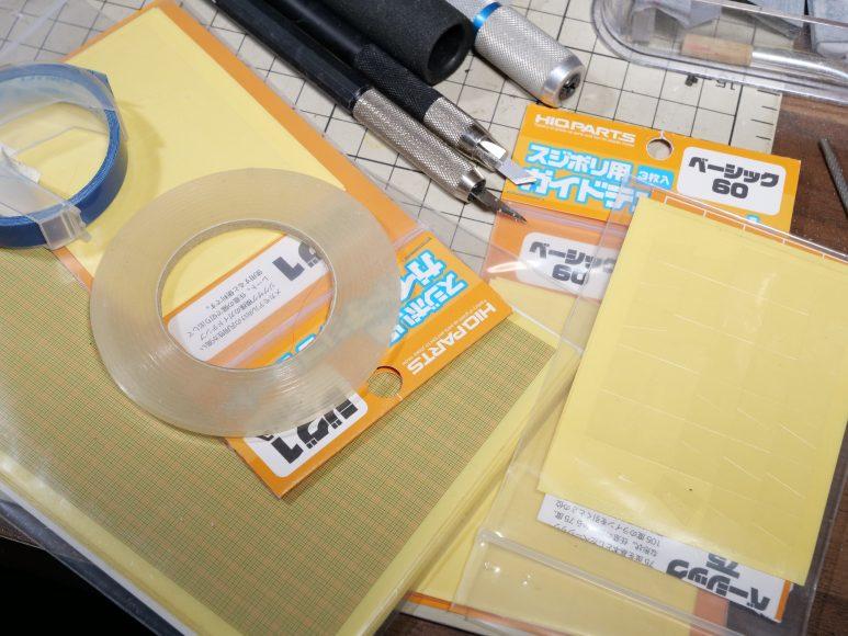 スジボリ用のガイドテープ