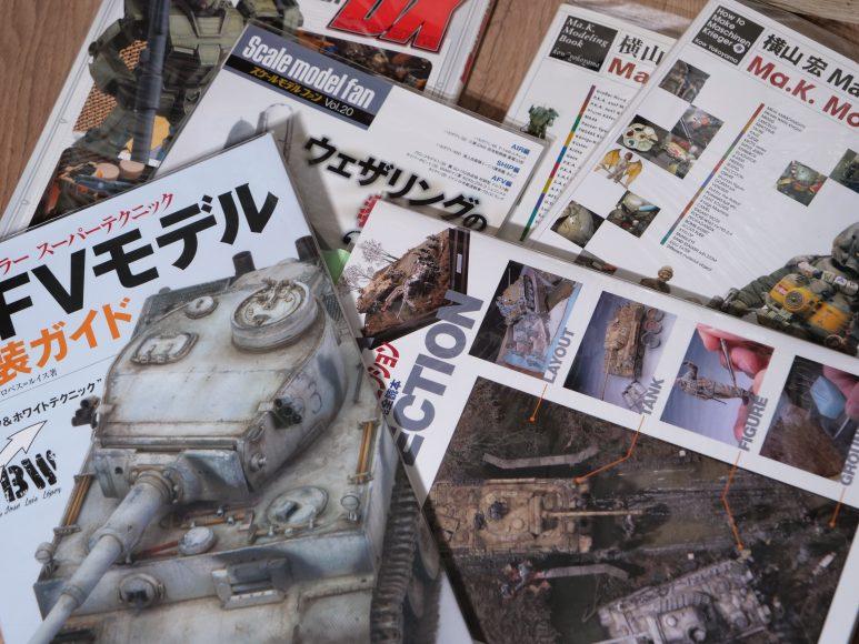 模型雑誌、ホビー誌